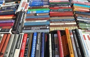 Książki w języku rosyjskim